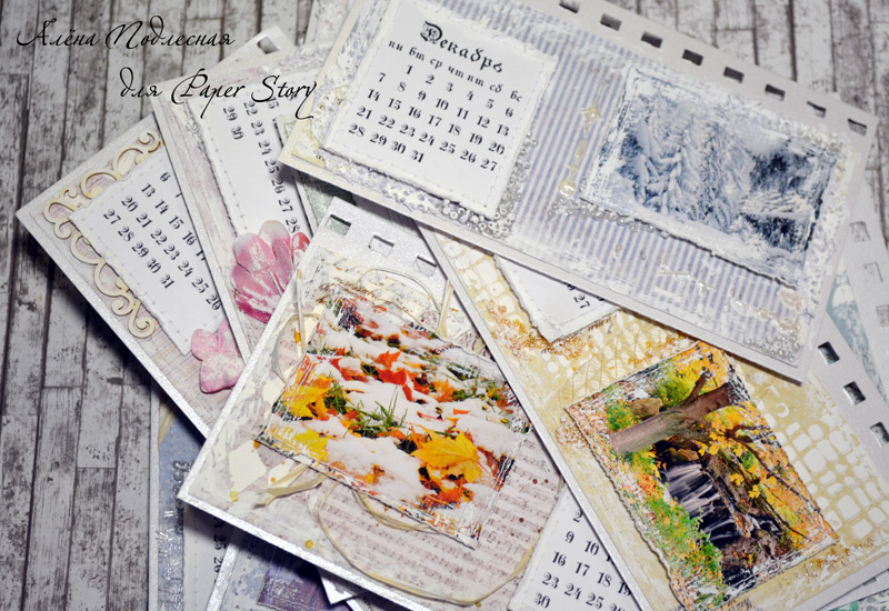 Лет, изготовление календарей и открыток