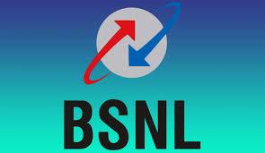 BSNL के उपभोक्ताओं को राहत, लॉक डाउन में रिचार्ज नहीं कराने पर भी इनकमिंग रहेगी जारी