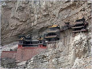 วัดเสวียนคง (Xuankong Temple)