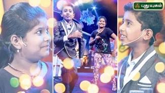 Daddy No.1 | Vijayadashami Special Game Show 19-10-2018 Puthuyugam Tv