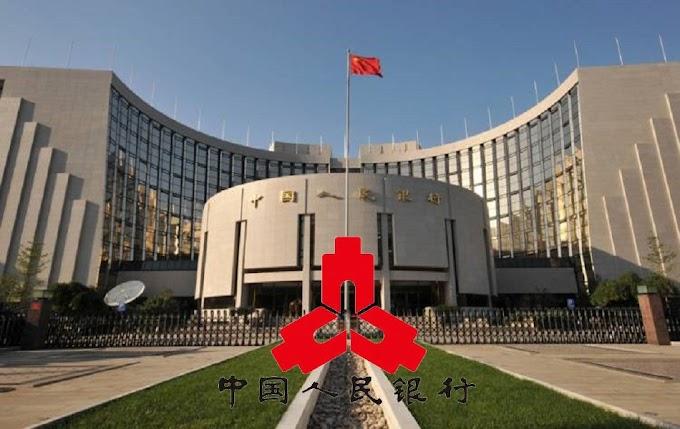 حركه منتظره على اليوان CNY تزامنا مع قرار الفائدة لبنك الشعب الصيني