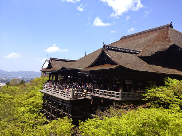 sunny day at a Japanese temple