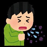 咳で菌が飛んでいるイラスト