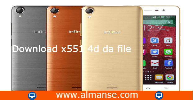 Download x551 4d da file