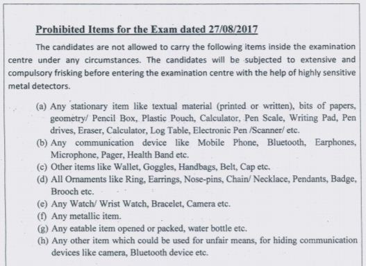 image : Prohibited Items for DSSSB Exam 2017 (Music Teacher 27.08.17) @ TeachMatters