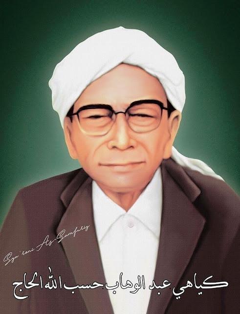 KH Abdul Wahab Hasbulloh