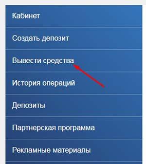 Регистрация в Sinitinex Global 5