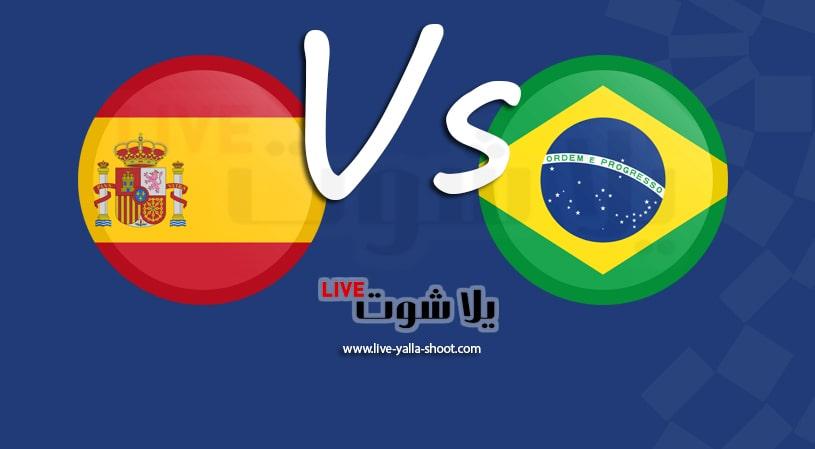البرازيل وإسبانيا