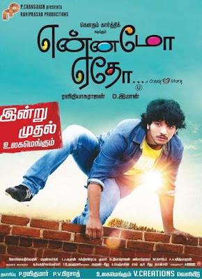 Poster Yennamo Yedho 2014 Hindi Dubbed HD 720p