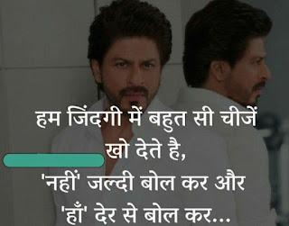 sad whatsapp dp,love whatsapp dp