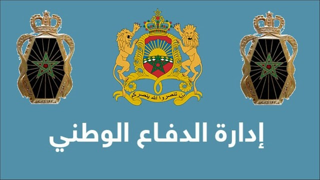 اين اسر شهداء حرب الصحراء من رد الوزير المنتدب المكلف بإدارة الدفاع الوطني؟؟؟؟؟؟
