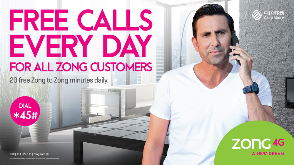 Zong Daily Voice Offer with Code