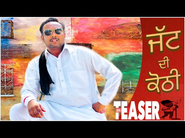 Neetu Shatran Wala Jatt Di Kothi MP3 download | Jatt Di Kothi MP3 Song Download Neetu Shatran Wala