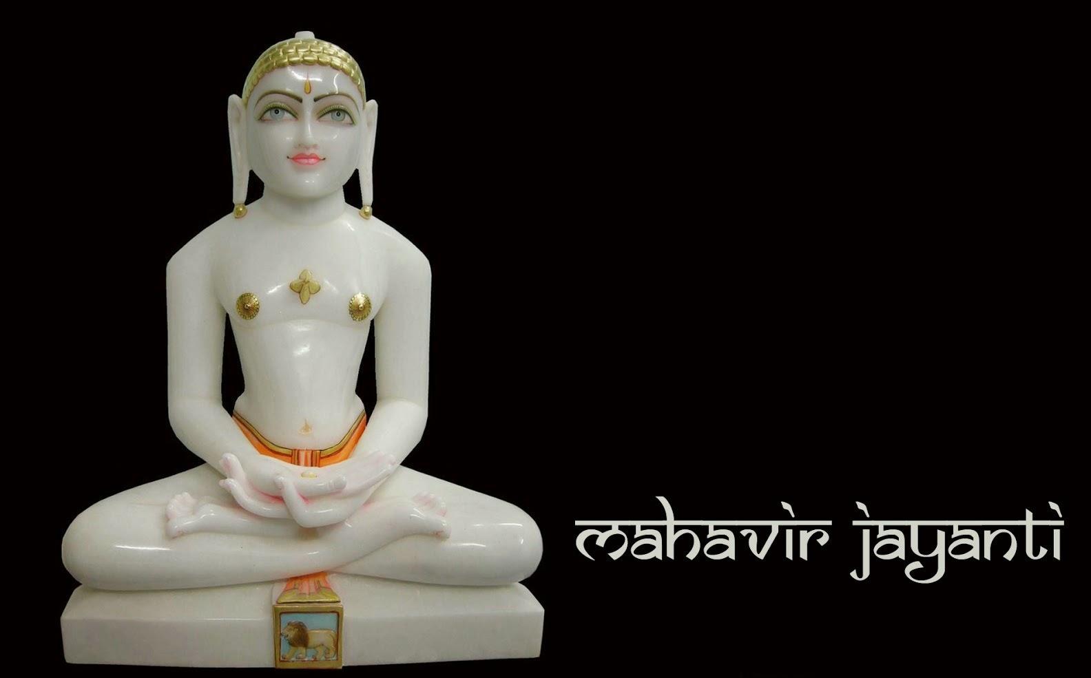 whatsapp mahavir jayanthi pics