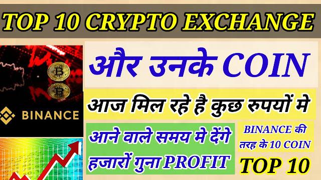 why crypto market is down today 2021 cryptocurrency news in India bitcoin news today live crypto news Australia crypto crash cryptocurrency news Cardano cryptocurrency news ripple altcoin news bitcoin news in India bitcoin news prediction bitcoin news in Hindi bitcoin news china bitcoin news today prediction bitcoin price news bitcoin news Twitter telegraph bitcoin news etherum  SOLANA XRP  MATIC WAZIRX BINANCE  EXCHANGE, STOCK MARKET, tata motors, Wipro, Infosys, tata power, HCL tech, Mahindra & Mahindra. sip, compound, BITCOIN, CRYPTO EXCHANGE, WHY CRYPTO MARKET CRASH, TOP 5 CRYPTOCURRENCY, INVESTMENT IN CRYPTO, BITCOIN PRICE, SOLANA, ETHEREUM, BINANCE,, TOP 20 SMALL CRYPTO, TOP 5 SMALL CRYPTO, GAMING PROJECT, CRYPTO GAMING, TOP 10 GAMING
