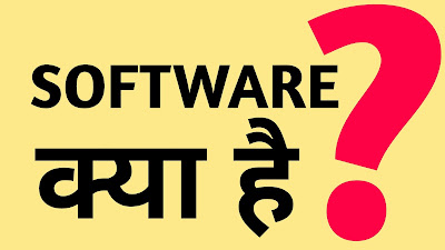 Software kya hota hai