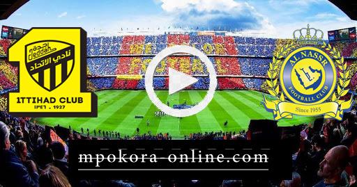 مشاهدة مباراة الإتحاد والنصر بث مباشر كورة اون لاين 04-09-2020 الدوري السعودي
