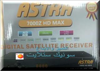 احدث ملف قنوات ASTRA 7000 Z HD MAX