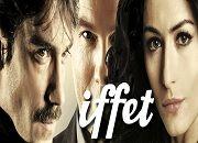 Iffel novela