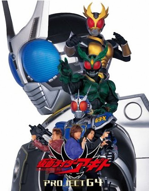 Kamen Rider Agito : Project G4 Subtitle TV-Nihon