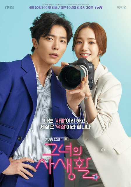 Drama Korea Her Private Life Subtitle Indonesia