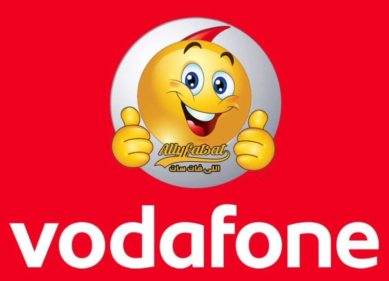 اشهر عروض فودافون فليكس Vodafone Flex واهم اسعار الباقات