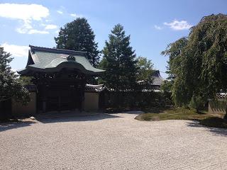il giardino secco del tempio