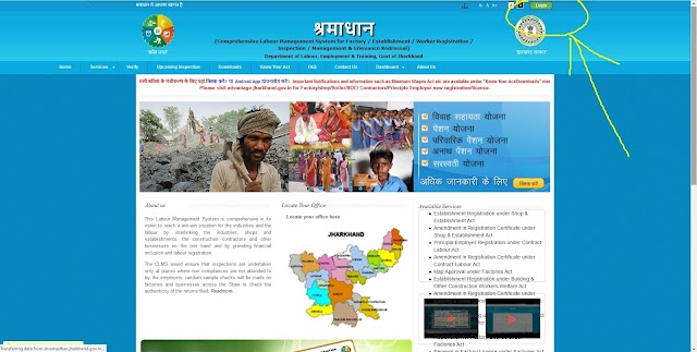 Labour Card Online Apply in 2021 - Labour Card Apply Online within 5 minutes