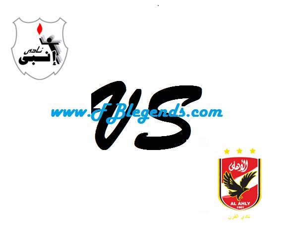 مشاهدة مباراة الاهلي وإنبي بث مباشر الدوري المصري بتاريخ 2-12-2017 يلا شوت al ahly vs enppi