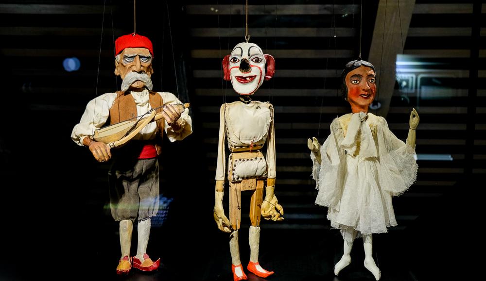 Ljubljana Puppet Theatre