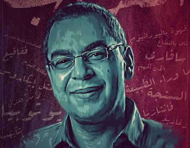 تحميل افضل 10 كتب لاحمد خالد توفيق Pdf,