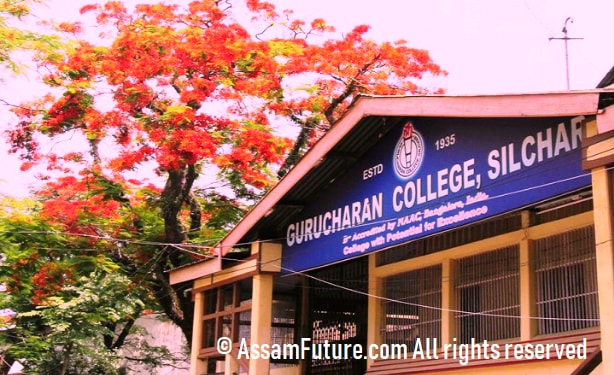 AssamFuture com :: Best Platform for Assam Education and