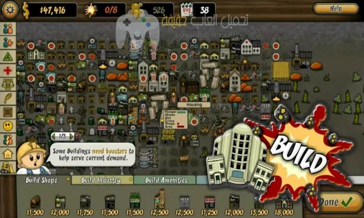 تحميل لعبة BoomTown من ميديا فاير مجانًا