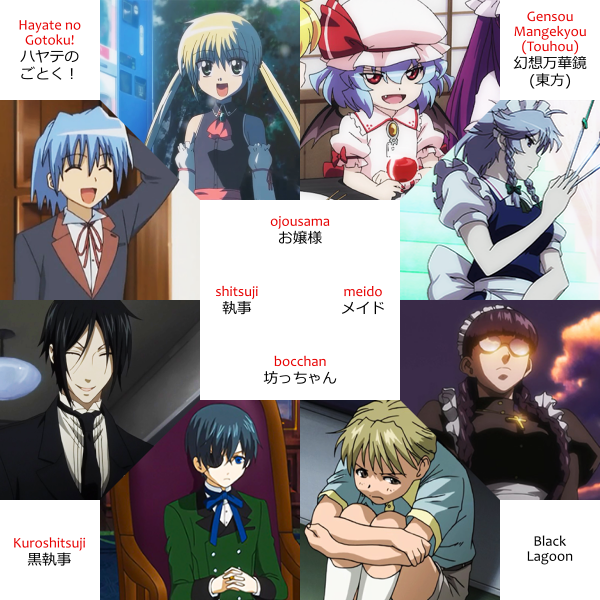 Ojousama, bocchan, maid and butler characters, from the series Hayate no Gotoku ハヤテのごとく!, Gensou Mangekyou (Touhou) 幻想万華鏡(東方), Black Butler / Kuroshitsuji 黒執事, and Black Lagoon