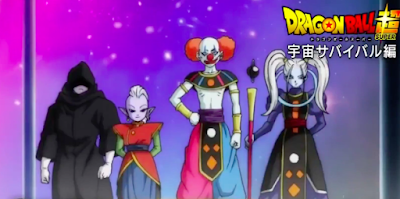 Dragon Ball Super Universe Hakaishin Vermont