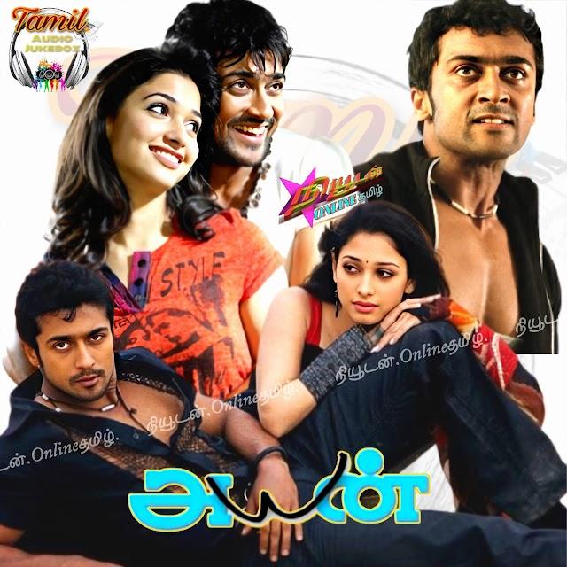 Ayan 2009 Tamil Original Mp3 Free Download