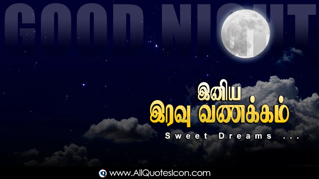 Tamil-Good-Night-Tamil-quotes-Whatsapp-images-Facebook-pictures-wallpapers-photos-greetings-Thought-Sayings-free