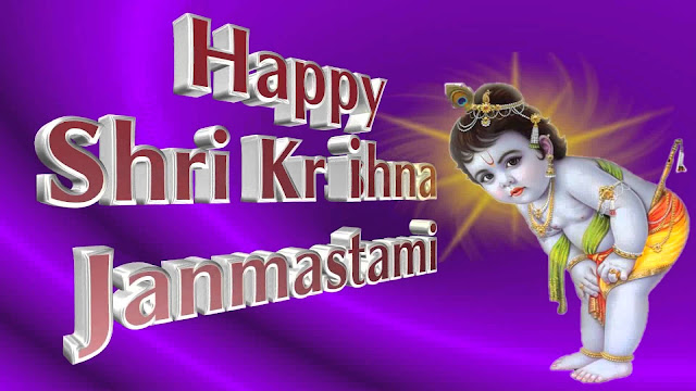 Great Looking Happy Krishna Janmashtami 2016 Greetings Cards || Top Cards Ecards Cliparts of Krishna Janmashtami