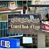 الاستعلام الائتماني في البنوك .. تعرف على وسائل الحصول على التقرير وطرق الاعتراض عليه