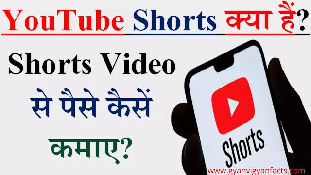 youtube-video-kaise-banaye-in-hindi