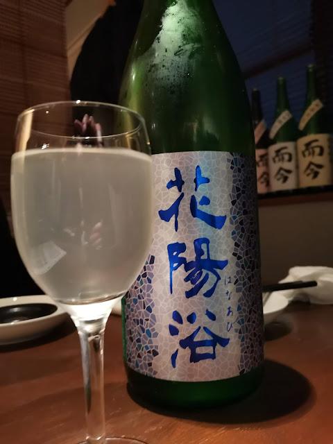花浴陽が長崎で飲める店です!