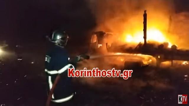 Φωτιά και εκρήξεις σε νταλίκα στην Κόρινθο (βίντεο)