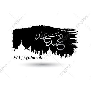 ঈদ মোবারক আরবি লেখা ছবি