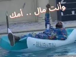 رد محمد رمضان على عمرو اديب