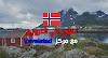 تطوع وتعلم اللغة النرويجية مع منظمة Vevelstad في النرويج 2021 (ممولة بالكامل)