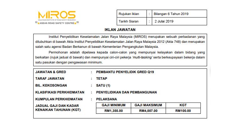 Institut Penyelidikan Keselamatan Jalan Raya Malaysia MIROS [ Kelayakan SPM ]