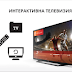 Новата интерактивна ТВ на A1 включва и 5 4K канала