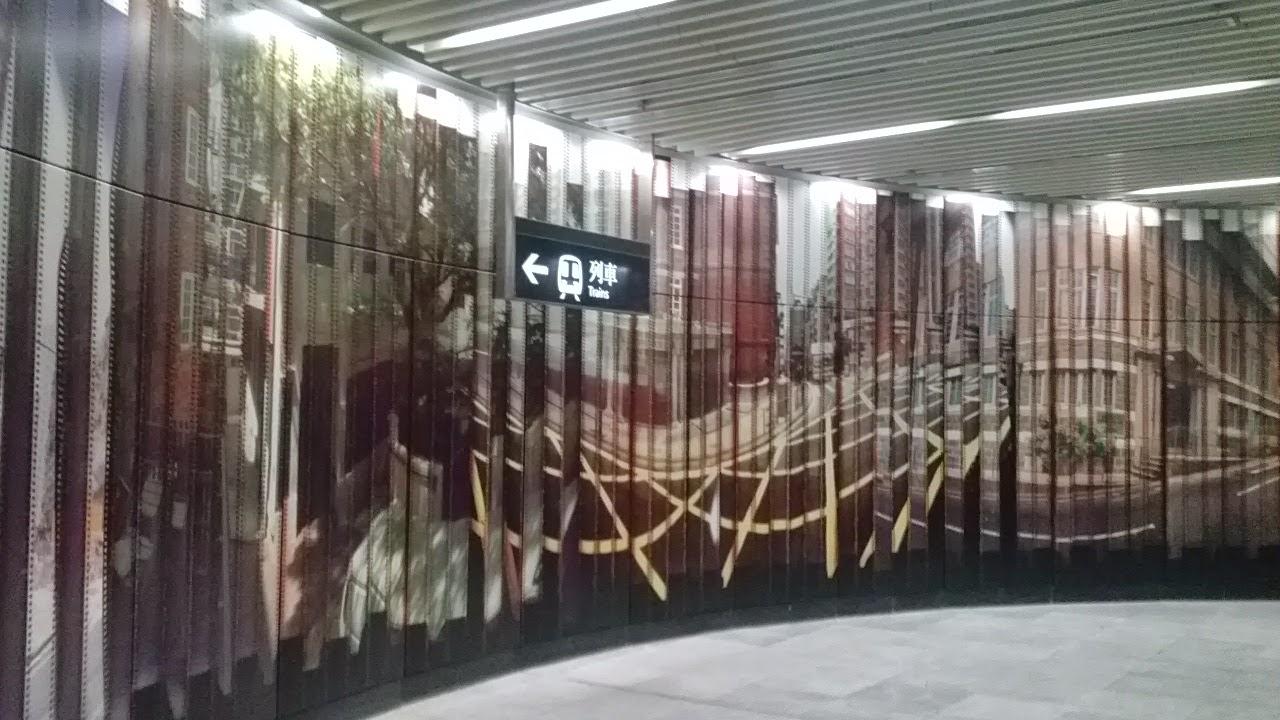 Go Bus's World: [新站開幕]港鐵西港島線西營盤站