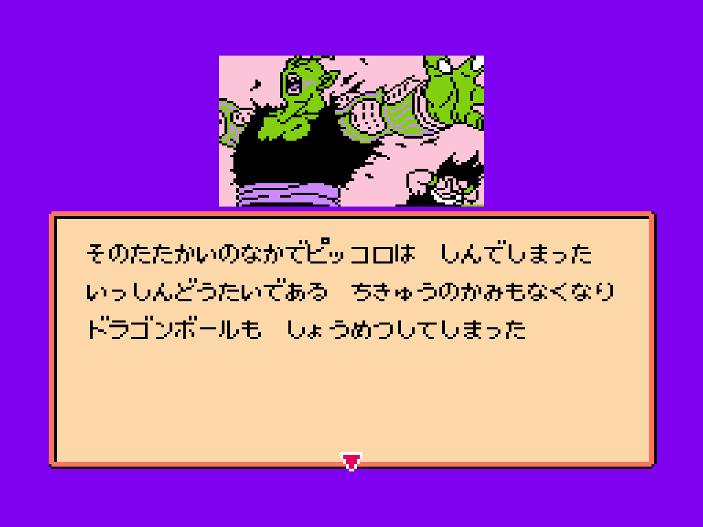 Dragon Ball Z 2 (NES)