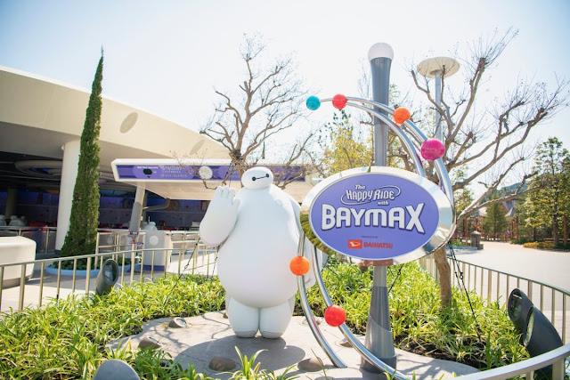 Happy Ride Baymax Ride POV Tokyo Disneyland 東京迪士尼樂園